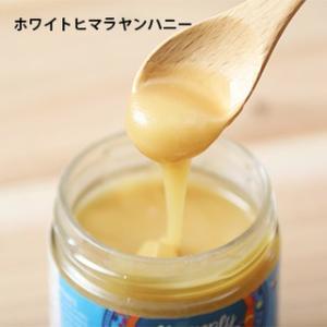 ヘブンリーオーガニックス 100%オーガニックRAW 340g 蜂蜜 はちみつ|santelabo|02