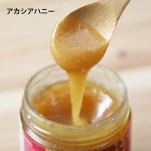ヘブンリーオーガニックス 100%オーガニックRAW 340g 蜂蜜 はちみつ|santelabo|04