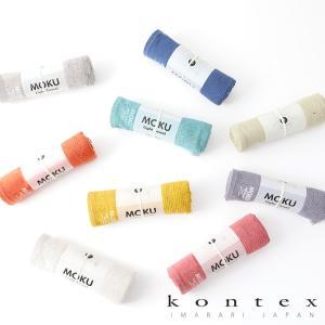 薄くて、軽くて、柔らかい。 日常使いしやすい薄地タオル。   ■SPEC 商品名 MOKU / モク...