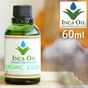 インカオイル オーガニックホホバオイル ゴールド ライト デオライズド 60ml (キャリアオイル ベビーマッサージ INCA OIL)|santelabo