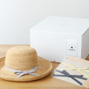 石田製帽 キャプリス(BC-004 石田製帽 DAY STROWS レディース uv つば広 帽子 ラフィア 麦わら帽子)|santelabo|02