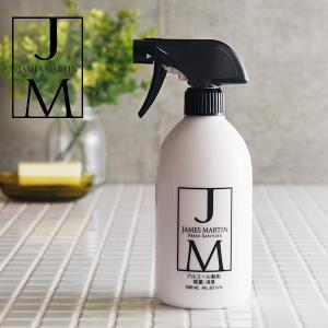 ジェームズマーティン フレッシュサニタイザー 500ml スプレーボトル(james martin 除菌 抗菌 消臭 アルコール)|santelabo