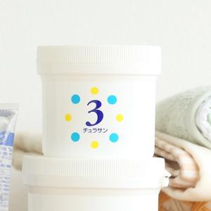 顔を洗う水 チュラサンシリーズ No.3 250ml (チュラサン ちゅらさん 顔を洗う水 化粧品 水 基礎化粧)|santelabo