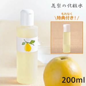 花梨の化粧水 荒れ性用 200ml 久邇香水本舗 カリンをつかった化粧水 カリンの化粧水|santelabo