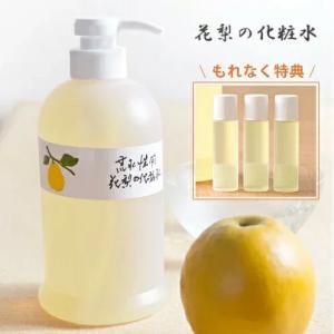 花梨の化粧水 荒れ性用 630ml 久邇香水本舗 カリンをつかった化粧水 カリン 化粧水|santelabo