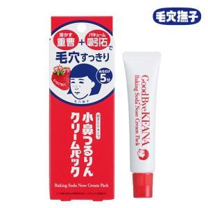 (10%OFFクーポン発行中)毛穴撫子 小鼻つるりんクリームパック 15g 石澤研究所|santelabo