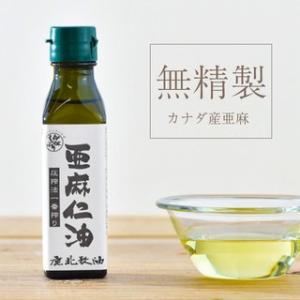 鹿北製油 亜麻仁油 100g|santelabo