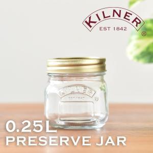 キルナー KILNER  ブリザーブジャー 0.25L (保存容器 密封瓶)|santelabo