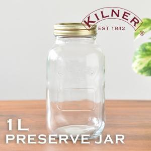 キルナー KILNER ブリザーブジャー 1L (保存容器 密封瓶)|santelabo