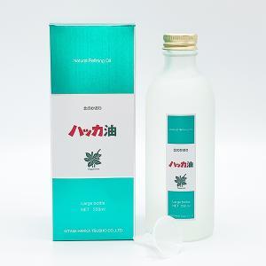 北見ハッカ ハッカ油徳用ボトル 250ml|santelabo