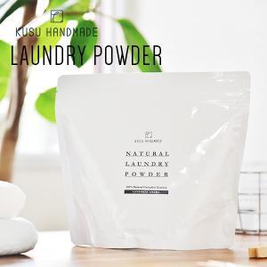 クスハンドメイド くすのき石けん洗剤 450g KUSU HANDMADE|santelabo