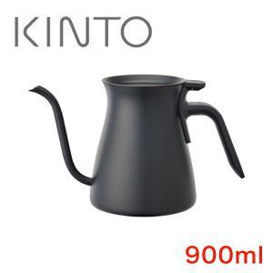キントー プアオーバーケトル 900ml ブラック(POUR OVER KETTLE コーヒー ケトル おうちカフェ ハンドドリップ KINTO 珈琲 )の画像