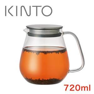 キントー UNITEA ワンタッチティーポット 720ml (紅茶 ティー おうちカフェ KINTO 8336)|サンテラボ
