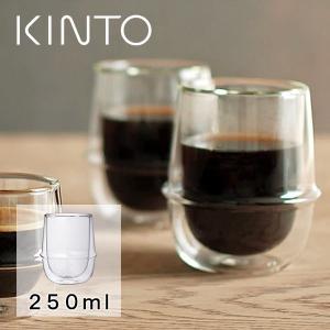 KINTO(キントー) KRONOS ダブルウォール コーヒーカップ 250ml | グラス 保温 ...