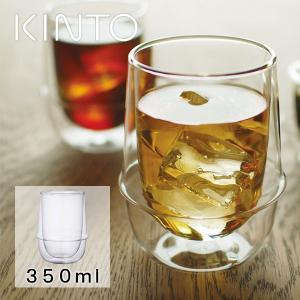 KINTO(キントー) KRONOS ダブルウォール アイスティーグラス 350ml | グラス 保温 保冷 クリア 二重構造 耐熱 電子レンジ おしゃれ ギフト ティーカップ|サンテラボ