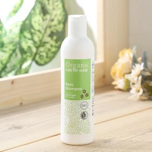 ロゴナ ベーシック シャンプー 250ml(logona shampoo 日本限定 オーガニック ノンシリコン スカルプケア 保湿)|santelabo