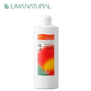 リマナチュラル マイルドリンス 300ml (ヘアケア 低刺激リンス)|santelabo