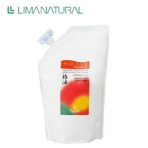 リマナチュラル マイルドリンス 詰替用 500ml (詰め替え 詰替え ヘアケア 低刺激リンス)|santelabo