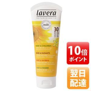 ラヴェーラ ベビー&キッズサンミルク SPF30 75ml (日焼け止め UV対策 UVケア 紫外線カット 紫外線対策 UVカット)|santelabo