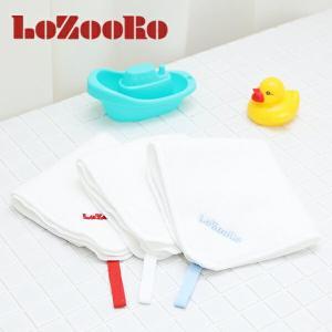 ロゾロ(LoZooRo)ベビー用ハンドタオル【レッド / ホワイト / ライトブルー】 / ベビー ...