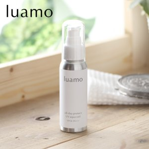 luamo ルアモ オールデイ プロテクト UVアクアヴェール SPF28 PA+++ 50g   日焼け止め UVミルク 日焼け止め乳液 紫外線 ブルーライト サンテラボ
