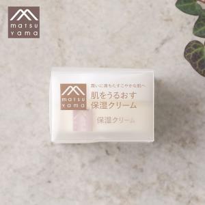 松山油脂 M mark 肌をうるおす保湿クリーム 50g(口コミ)|santelabo