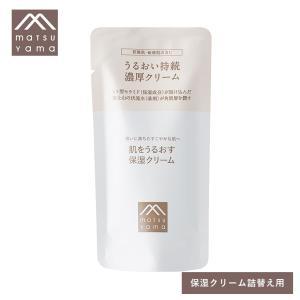 松山油脂 M mark 肌をうるおす保湿クリーム45g 詰替用(詰め替え用 詰替用 スキンケア フェイスケア 口コミ)|santelabo