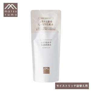 松山油脂 M mark 肌をうるおす保湿浸透水 110ml 詰替 リフィル (スキンケア フェイスケア 詰め替え用 詰替用 口コミ)|santelabo