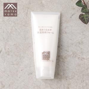 松山油脂 M mark 肌をうるおす保湿洗顔フォーム 100g (口コミ)|santelabo