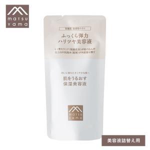 松山油脂 M mark 肌をうるおす保湿美容液 25ml 詰替え(詰め替え用 詰替用 スキンケア フェイスケア)|santelabo