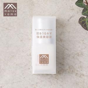 松山油脂 M mark 肌をうるおす保湿美容液 30ml (口コミ)|santelabo