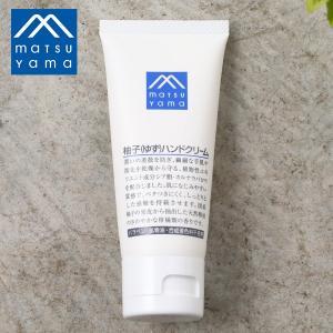 松山油脂 M mark 柚子(ゆず)ハンドクリーム 65g (口コミ) santelabo