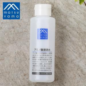松山油脂 M mark アミノ酸浸透水 化粧水 180ml (口コミ) santelabo
