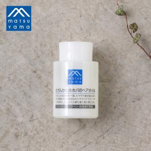 松山油脂 M mark さざんかとホホバのヘアオイル 100ml (口コミ) santelabo