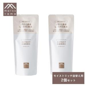 松山油脂 M mark 肌をうるおす保湿浸透水 110ml 詰替 リフィル 2本セット (化粧水 詰め替え スキンケア フェイスケア)|santelabo