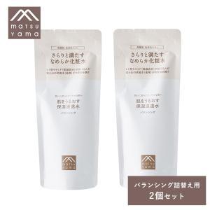 松山油脂 M mark 肌をうるおす保湿浸透水 ライトタイプ 110ml 詰替 リフィル 2本セット(化粧水 詰め替え用 詰替用 スキンケア)|santelabo