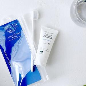 メイドオブオーガニクス ホワイトニング ハミガキセット 25g made of organics (ホワイトニングトゥーペースト 歯ブラシ)|santelabo