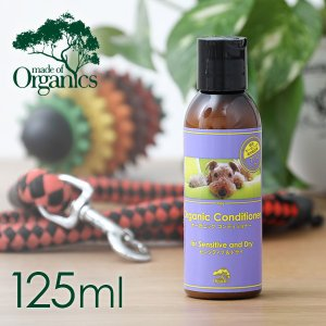メイドオブオーガニクスフォードッグ オーガニックコンディショナー フォーセンシティブ&ドライ 125ml(made of organics for dog ペット用 犬用 リンス)|santelabo
