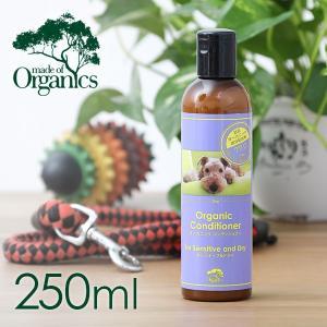 メイドオブオーガニクスフォードッグ オーガニックコンディショナー フォーセンシティブ&ドライ 250ml(made of organics for dog ペット用 犬用 リンス)|santelabo