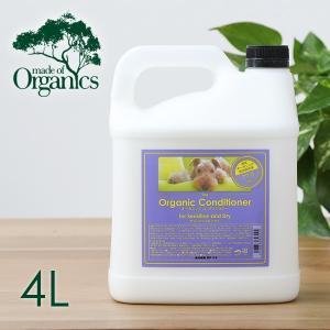 メイドオブオーガニクスフォードッグ オーガニックコンディショナー フォーセンシティブ&ドライ 4L(made of organics for dog ペット用 犬用 リンス 植物成分)|santelabo