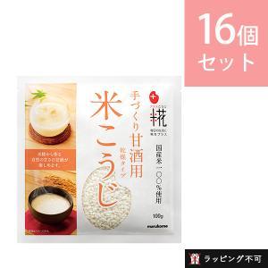 マルコメ プラス糀 米こうじ100g×2袋入 10個セット(米糀 米麹 甘酒 乾燥米糀)|santelabo