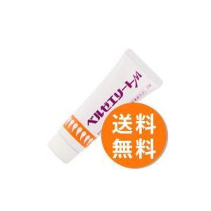 ベルゼエリートM 日本オリーブ 25g 紫根 シコン 医薬部外品 薬用軟膏 紫根エキス|santelabo