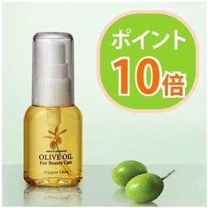 (10%OFFクーポン発行中)オリーブマノン 化粧用 オリーブオイル 日本オリーブ オリーブオイル 30ml|santelabo