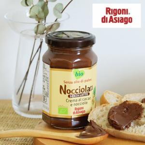ノチオラタ ヘーゼルナッツ チョコレートスプレッド ビーガン 270g(Nocciolata チョコ...