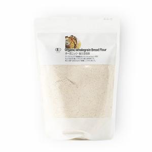 ナチュラルキッチン オーガニック・強力全粒粉 500g 小麦粉 強力粉 パン 有機JAS オーガニック サンテラボ