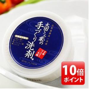 太田さん家の手づくり洗剤 200g 京都はんなり本舗 化粧成分配合|santelabo