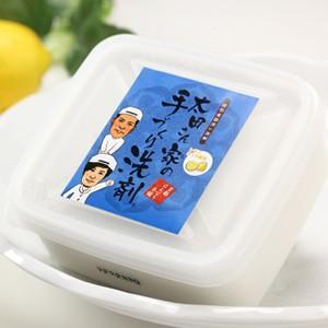 太田さん家の手づくり洗剤 レモン油配合 700g 京都はんなり本舗|santelabo