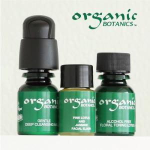オーガニックボタニクス miniシリーズ (乾燥肌セット・ニキビ肌セット ギフト セット 乾燥肌 ニキビ肌)|santelabo
