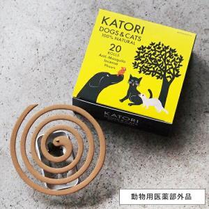動物用医薬部外品 KATORI DOGS&CATS  ■内容量:20巻入り(10巻×2包)ブリキ製線...