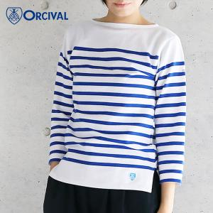 ORCIVAL (オーシバル/オーチバル) ラッセル ボーダー バスクシャツ #6803 レディース (2018SS)|santelabo